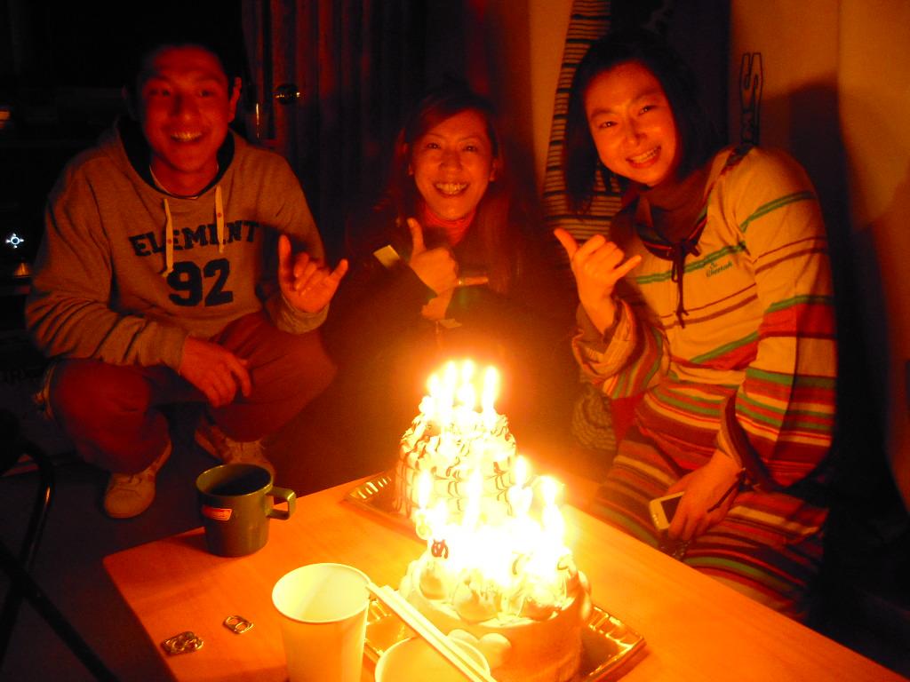 誕生日パーティー!!_f0039672_1744936.jpg