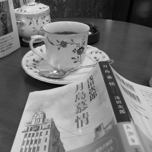 coffee break_e0174281_1955085.jpg