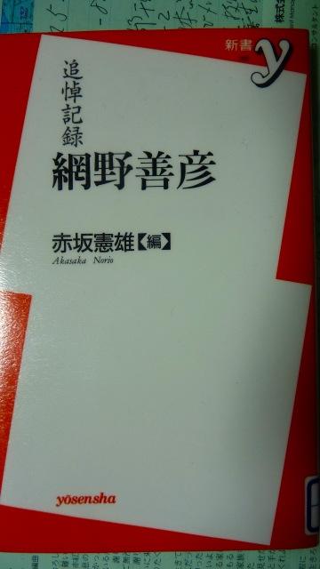 b0011584_855439.jpg