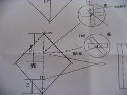f0053885_199590.jpg