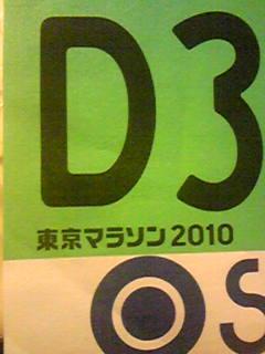 b0067891_7421158.jpg