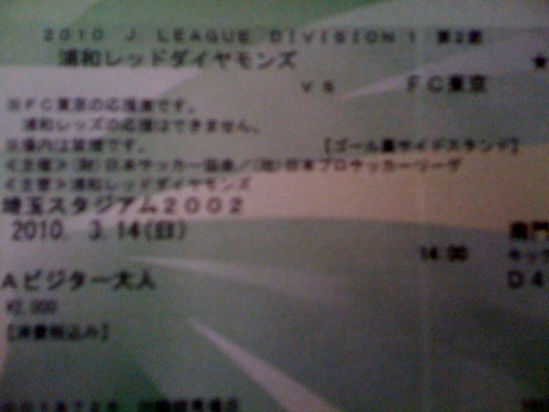 b0093496_14203842.jpg