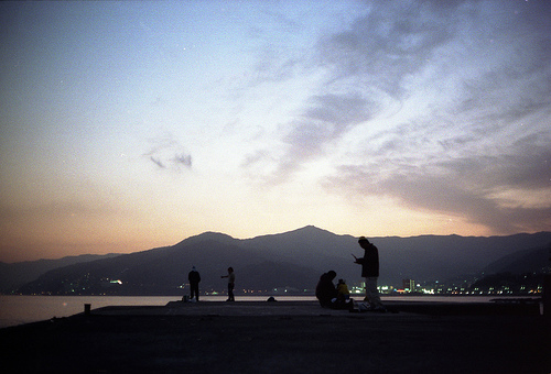 Fukuura - Fishing People