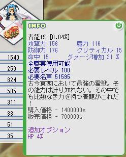 b0169804_21591444.jpg