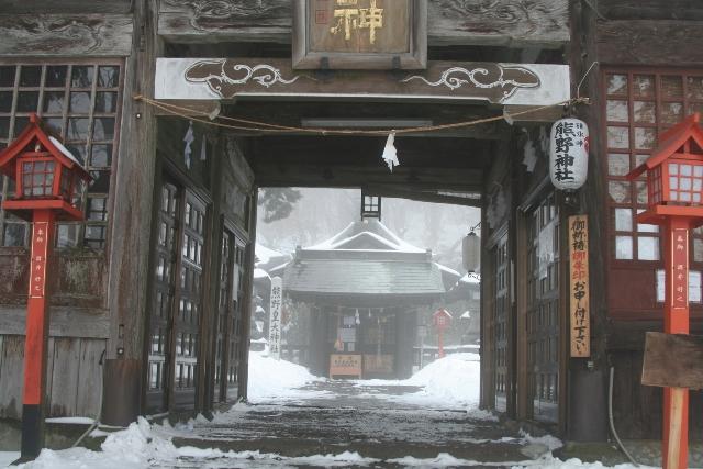 二月十五日 熊野神社_f0091207_1233954.jpg