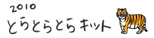 f0079110_19385772.jpg