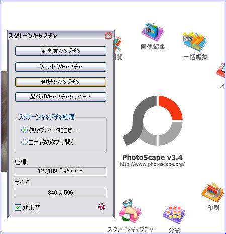 d0048312_21112264.jpg