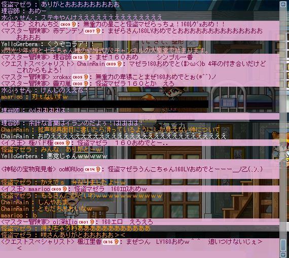 b0183516_2465729.jpg
