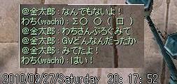 f0132029_21491436.jpg