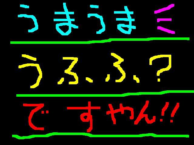 f0056935_20125437.jpg