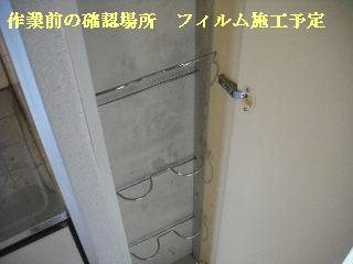 f0031037_19153991.jpg
