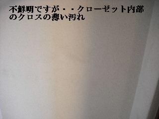 f0031037_19162119.jpg