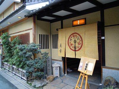 京都、知恩院へ。_a0165538_10132372.jpg