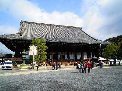 京都、知恩院へ。_a0165538_1072030.jpg
