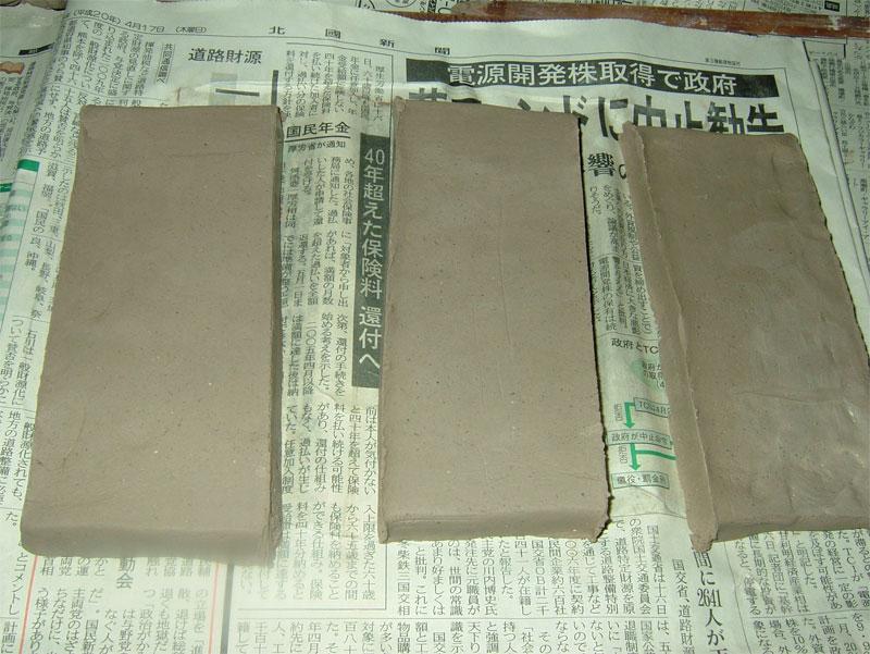新ちゃんの陶芸教室_c0110051_9411386.jpg