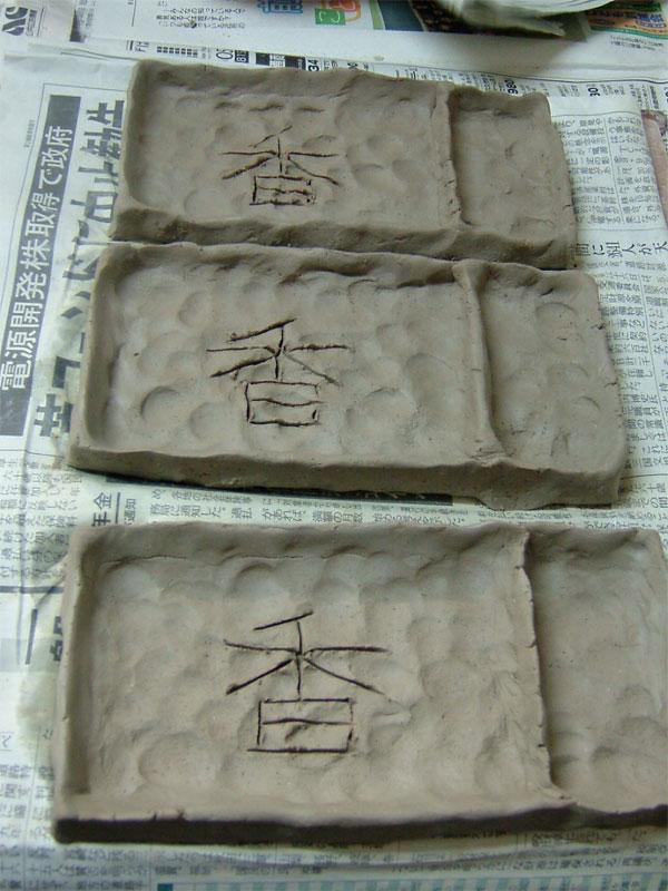 新ちゃんの陶芸教室_c0110051_9412765.jpg
