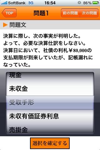b0170652_12142741.jpg