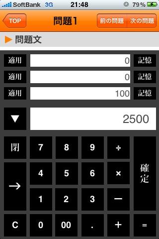 b0170652_12143321.jpg