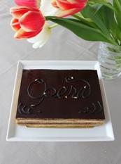 Gâteau Opera ガトー・オペラ_f0121752_2154771.jpg