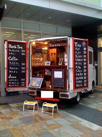 移動CAFE_c0217853_22355831.jpg