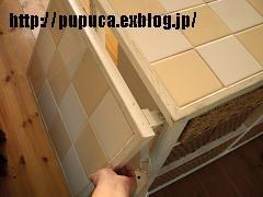b0159756_11161386.jpg