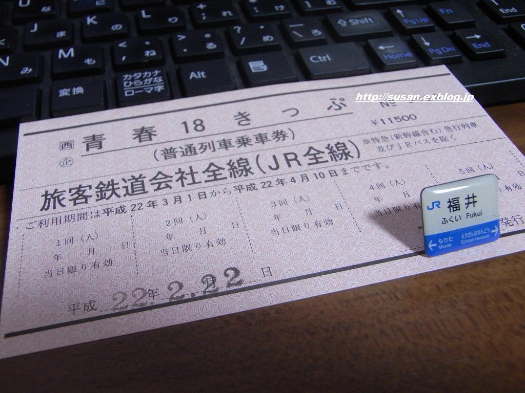 f0136656_23204035.jpg