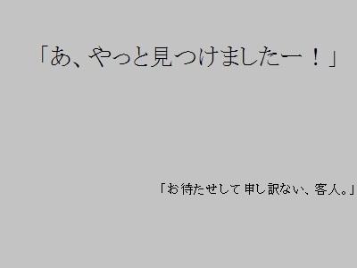 b0174463_1311651.jpg