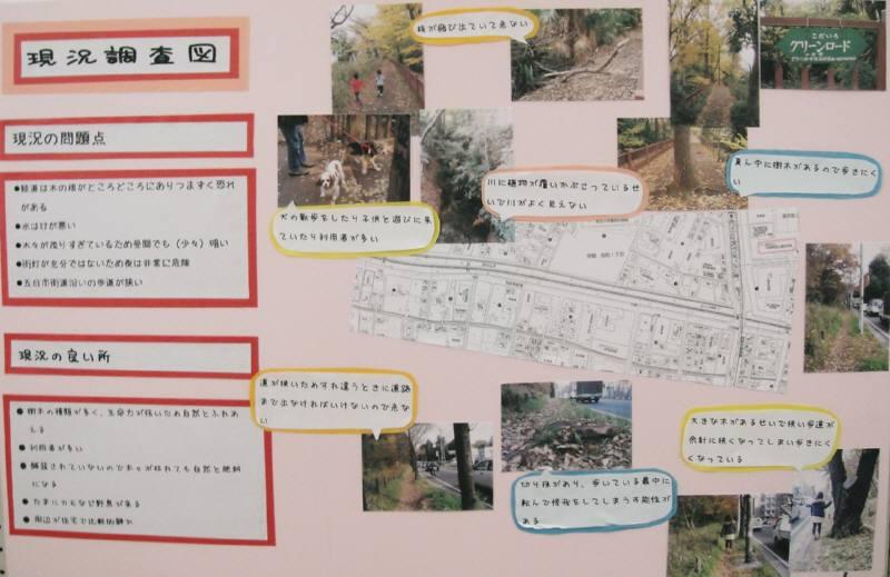 第18回 小平の街づくり―緑からの提案展_f0059673_7283545.jpg