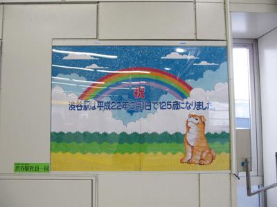 3月1日(月)今日の渋谷109前交差点_b0056983_11483626.jpg