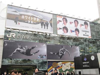 3月1日(月)今日の渋谷109前交差点_b0056983_11492666.jpg