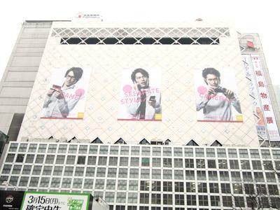3月1日(月)今日の渋谷109前交差点_b0056983_11504059.jpg