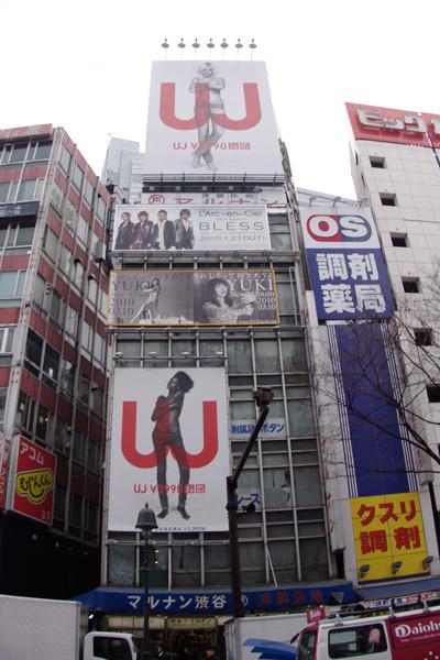 3月1日(月)今日の渋谷109前交差点_b0056983_11511282.jpg