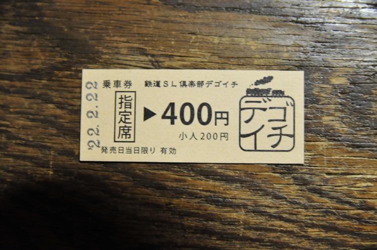 f0180085_0162087.jpg