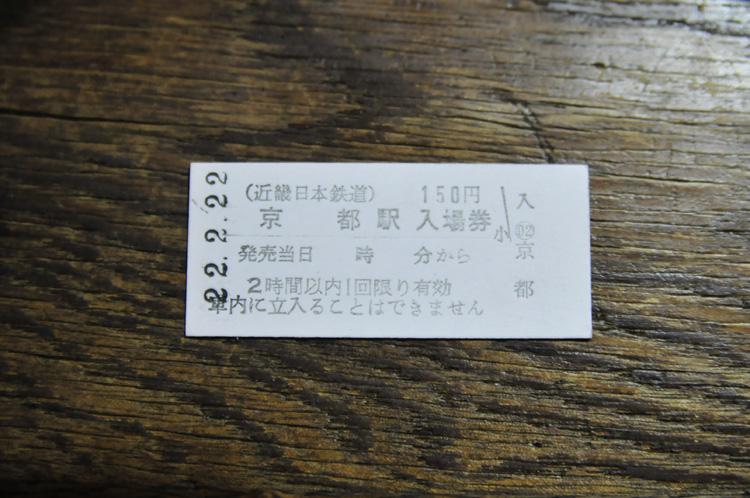f0180085_0164587.jpg