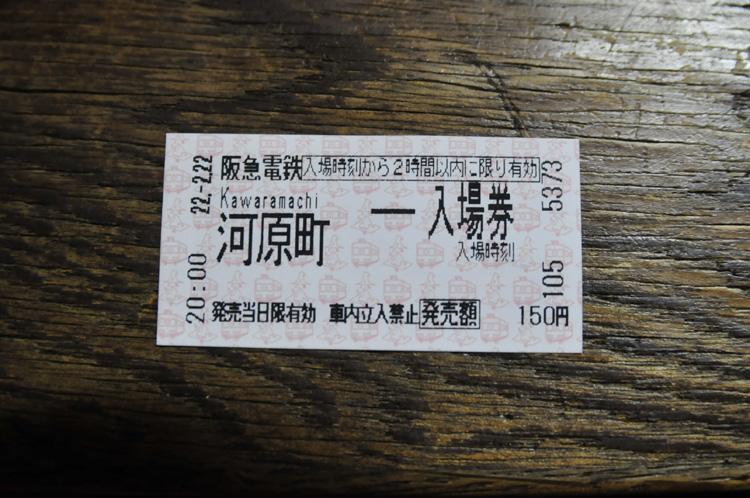 f0180085_0171945.jpg
