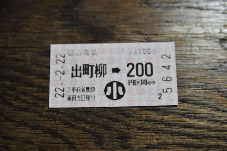 f0180085_0173066.jpg