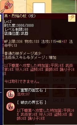 c0224791_853698.jpg
