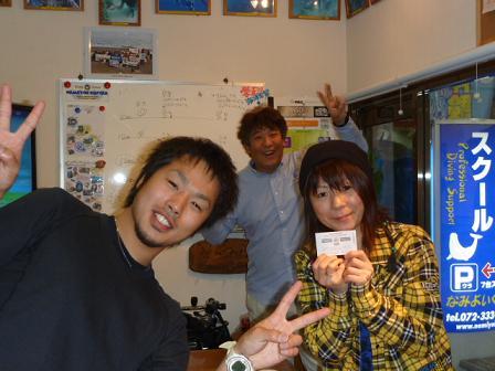 DEEP&ドライ☆_e0115199_2155844.jpg