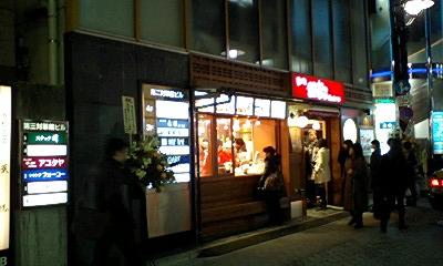 相撲部屋準備室_d0054704_23394861.jpg