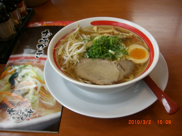ちゃんぽん亭_e0150006_1943215.jpg