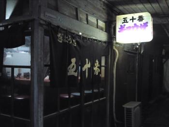 長崎ハウステンボスへ~グルメ編vol.2~_a0169912_22352387.jpg