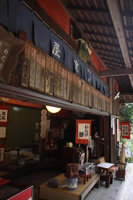 京都  伏見稲荷つづき_b0061717_23405899.jpg