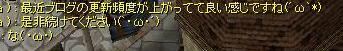 b0051419_2443087.jpg