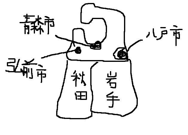f0056119_1956357.jpg