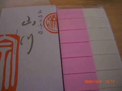 風流堂サンの銘菓 花あそび_d0065324_2131820.jpg