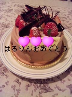 c0214933_17373437.jpg