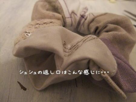 【ご注文はうさぎですか?】宇治松千夜は女神様かわいい14 ->画像>1076枚
