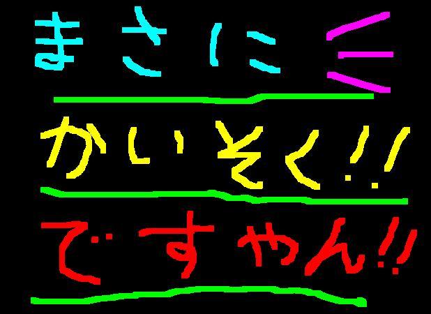 f0056935_18333740.jpg