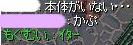 f0055549_20375873.jpg