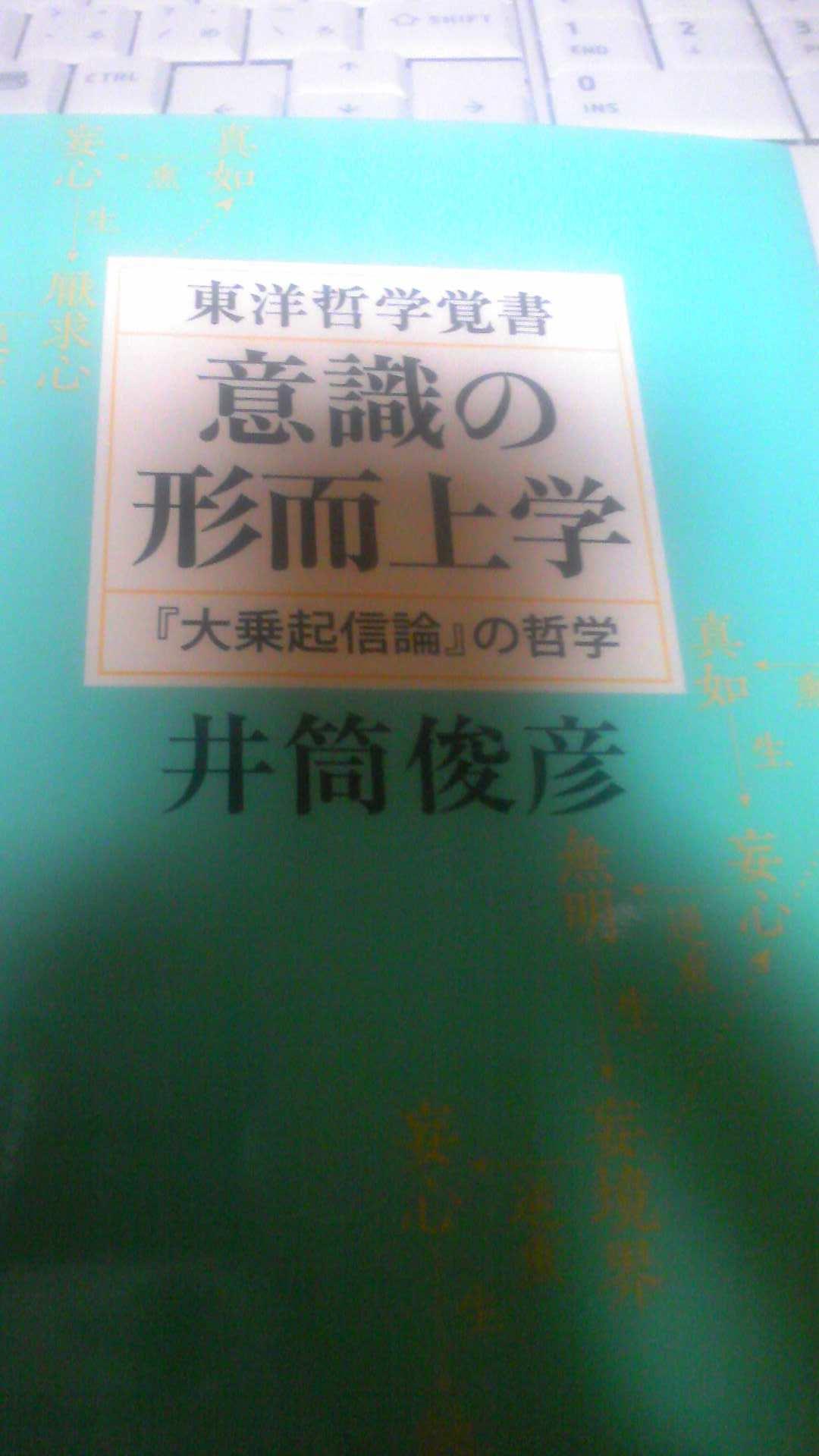 f0101965_23131045.jpg
